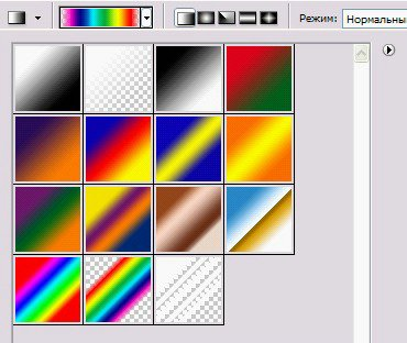Photoshop idejas Rainbow_03