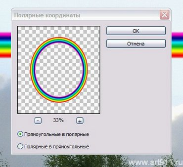 Photoshop idejas Rainbow_06